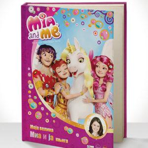 Mia-knjiga-3