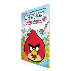Angry Birds Velika Bojanka